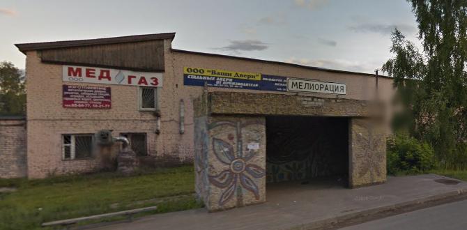 Трассовая мастерская, пгт. Медведево, ул. Чехова